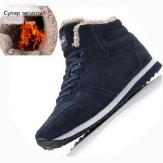 Cheap boots fashion, Buy Quality boots plush directly from China boots boots Suppliers: New Couple Unisex Super Warm Man Boot Fashion Men Winter Snow Boots Keep Warm Boots Plush Ankle Work Shoes Men Snow Boots Winter Maternity Outfits, Winter Outfits Women, Winter Outfits For Work, Winter Fashion Outfits, Mens Snow Boots, Warm Snow Boots, Men's Boots, Mens Boots Fashion, Fashion Men