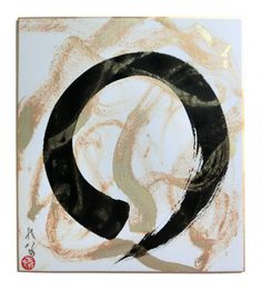 Enso Black and Gold