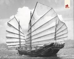 A traditional Chinese Junk in the harbour of Hong Kong.