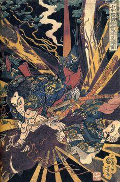 Samourai vs raiju