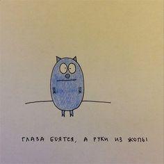 Рисунки Татьяна Задорожная  с правдой жизни – Фитнес для мозга