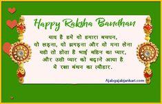 Images of Raksha Bandhan, रक्षा बंधन फोटोज happy raksha bandhan HD images, pictures , photo Happy Raksha Bandhan Messages, Happy Raksha Bandhan Quotes, Happy Raksha Bandhan Images, Moral Stories In Hindi, Raksha Bandhan Greetings, Message For Sister, Happy Rakhi, Ego Quotes, Desi Wedding Decor
