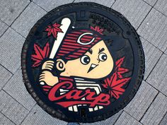 s-morita-manhole-japanese
