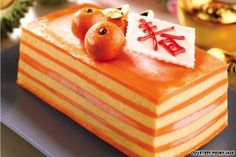 Cake for Chinese New Year