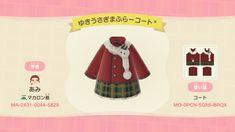 Nintendo Switch Animal Crossing, Animal Crossing Funny, Animal Crossing Wild World, Animal Crossing Qr Codes Clothes, Animal Crossing Pocket Camp, Baby Animals, Cute Animals, Motifs Animal, All About Animals