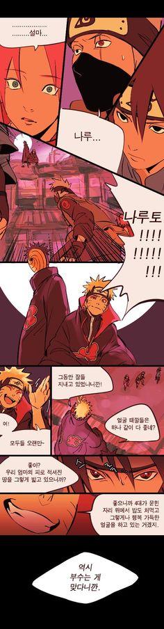 Naruto and Sasuke Role Reversal 😆 Anime Naruto, Sasuke X Naruto, Naruto Comic, Naruto Fan Art, Naruto Cute, Naruto Shippuden Anime, Sasunaru, Narusasu, Akatsuki