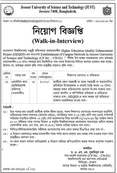 Books for mpsc civil engineering prelim and mains exam mpsc jessore university just job circular 2018 just fandeluxe Choice Image