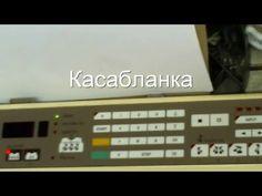Загрузка узора DK8-Brother940.