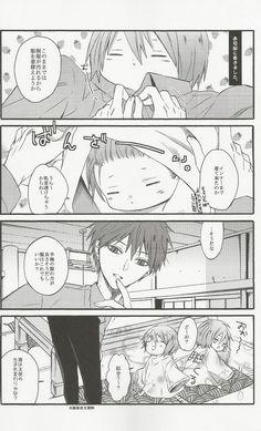 [SEVENQUEEN (Aimi)] 350mm Chiisana Ore ga Suki desu ka? - Kuroko no Basuke dj [JP] - My Reading Manga