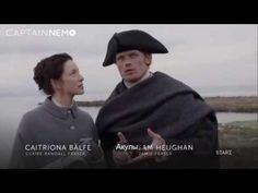 'Outlander' Season 3: Caitriona Balfe and Sam Heughan Say Goodbye to Scotland - YouTube
