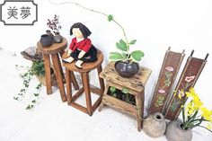 [A11059~1]민속품 나무의자 3개(재봉틀 의자/미싱의자/구두닦이 의자/나무 빈티지 의자)((1번판매)) : 네이버 블로그 Picnic, Basket, Furniture, Home Decor, Picnics, Baskets, Interior Design, Home Interior Design, Arredamento