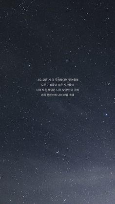 Answer : Love Myself ♡ Korean Phrases, Korean Quotes, Korean Words, Kpop Backgrounds, Aesthetic Backgrounds, Aesthetic Wallpapers, Words Wallpaper, Bts Wallpaper, Soft Wallpaper