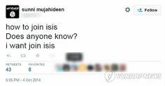 'IS' 합류 방법 묻는 터키 실종 김군의 트위터 맨션