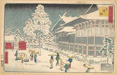 Utagawa Hiroshige II (Japanese, 1829–1869). Famous Places of Edo: Shiba Shinmei, 19th century. The Metropolitan Museum of Art, New York. Bequest of Gustave von Groschwitz, 1993 (1993.309) #snow