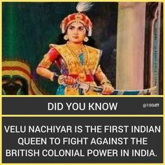 Epic Facts, Amazing Science Facts, Wow Facts, Shocking Facts, Real Facts, True Interesting Facts, Interesting Facts About World, Intresting Facts, Facts About India