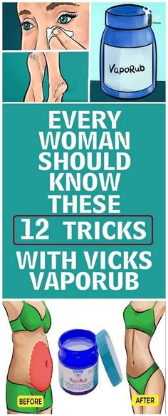 Every woman will tell you that maintaining the beauty is crucial. Taking proper care can be extreme and many women spend fortune on their products for personal care. #vicksvaporub #tricks #beauty