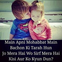 Images hi images shayari : True Love HD images Romantic Kiss Images, True Love Images, Hi Images, Love Shayari Romantic, Cute Couple Images, Love Quotes In Hindi, True Love Quotes, Romantic Love Quotes, Romantic Kisses