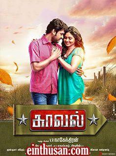 love 2015 movie download in tamil