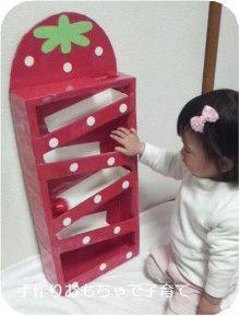 手作りおもちゃで子育て