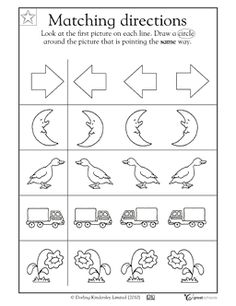 Worksheets Left And Right Worksheets worksheets for kindergarten and on pinterest