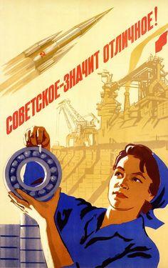 33 affiches soviétiques de propagande pour la conquête de lespace   33 affiches sovietiques de propagande pour la conquete de l espace 13