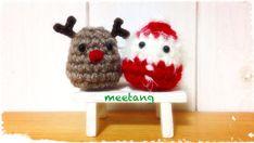 サンタさんとトナカイ(卵形)の編み方