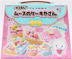 DIY paper mousse clay making kit glitter cakes Japan 1