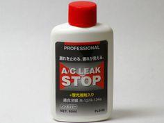 エアコンガス漏れ止め剤  A/Cリークストップ液のみの画像