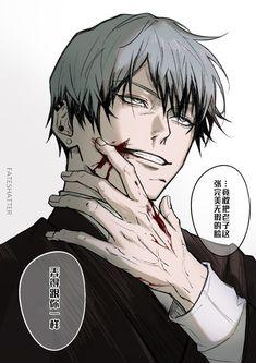 Manga Anime, Fanarts Anime, Manga Art, Anime Characters, Anime Art, Wallpaper Animes, Animes Wallpapers, Handsome Anime Guys, Cute Anime Guys