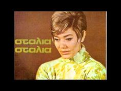 """Marinella - """"Stalia Stalia"""" full album (1969) - YouTube"""