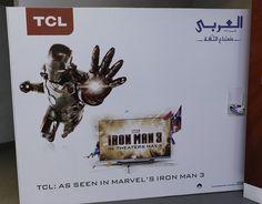 العربى و TCL .. شراكة جديدة ونجاح آخر يسجل بإسم العربى