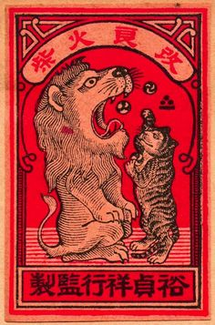 Matchbox Labels from Different Countries - Part 1 | Historical Arts and Photographs of the World