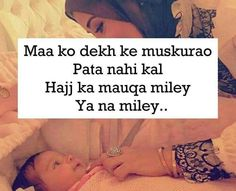 Love u amma jee. Love My Parents Quotes, Mom And Dad Quotes, I Love My Parents, Father Quotes, Family Quotes, I Love U Mom, Dear Mom And Dad, Love My Family, Happy Mothers Day Pictures