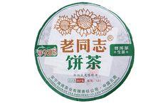 $38.99 (Buy here: https://alitems.com/g/1e8d114494ebda23ff8b16525dc3e8/?i=5&ulp=https%3A%2F%2Fwww.aliexpress.com%2Fitem%2FPu-er-tea-9928-121-357g-seven-cake-tea%2F1813705160.html ) Yunnan Famous brand puer, Super quality 357g puerh tea, Chinese tea,Raw Pu-erh,Shen Pu'er, Free shipping for just $38.99