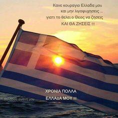 South Cyprus, Acropolis, Greek Life, Inevitable, Ancient Greece, My World, Mythology, Kai, Heaven