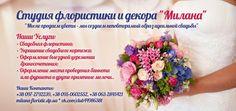 Свадебные услуги