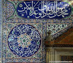 Mosquée de Sokollu Mehmed pacha (1571/72)