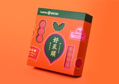 Paper Packaging, Brand Packaging, Box Packaging, Typography Poster, Graphic Design Typography, Branding Design, Bg Design, Interior Design, Chinese New Year Design