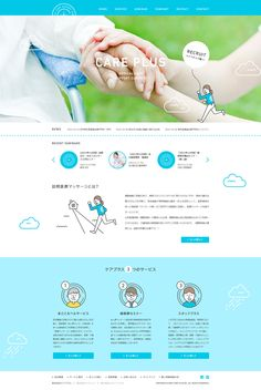 Website Layout, Web Layout, Layout Design, Website Ideas, Graph Design, Site Design, Homepage Design, Medical Design, Japan Design