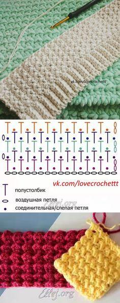 Transcendent Crochet a Solid Granny Square Ideas. Inconceivable Crochet a Solid Granny Square Ideas. Crotchet Stitches, Crochet Stitches Patterns, Crochet Designs, Stitch Patterns, Unique Crochet, Love Crochet, Crochet Diagram, Crochet Motif, Crochet Cord