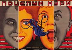 A Kiss From Mary Pickford | Silent Film Festival / USSR, 1926 • Directed by Sergei Komarov   Cast Igor Ilinsky (Goga Palkin), Anel Sudakevich (Dusia Galkina), Mary Pickford (herself), Douglas Fairbanks (himself), Vera Malinovskaya, Nikolai Rogozhin, M. Rosenstein, Abram Room, M. Rosenberg, N. Sisova, Y. Lenz, A. Glinsky Original Language Title Potselui Meri Pikford Production Mezhrapom-Rus Scenario Sergei Komarov and Vadim Shershenevich Cinematographer Y. Alexeiev Art Direction S. Kozlovsky…