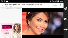 .. Arab Actress, Hoop Earrings, Actresses, Jewelry, Style, Fashion, Female Actresses, Swag, Moda