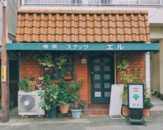 Japanese storefronts are precious