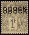 1892 Obock, 1fr 'commerce', variety double overprint.