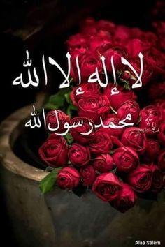 Doa Islam, Islam Quran, Birthday Blessings, Islamic Dua, Islamic Quotes, Allah Love, Imam Hussain, Islamic Wallpaper, Jumma Mubarak