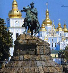 Kyev, Ucrania.  Este pagina tiene muchas fotos de la ciudad.