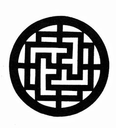 "Korean Buddhist swastika (manja) symbol. 'Manja' (만, Man is ""卍"" and 만자, Manja literally means ""letter Man"") is also called Srivatsalksana in Sanskrit. It is one of the thirty-two (32) marks of excellence of the Buddha and is said to exist on his hands, feet, hair and waist."