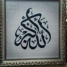 Allah u Ekber