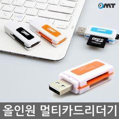 카메라/액세서리 > 카드리더기 > 멀티리더기, , 15in1 카드리더기 OCR-151 MicroSD SDHC 멀티리더기, , 1,700원, 택배/소포/등기