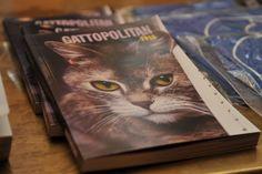 """Presentazione Agende """"DOGUE"""" e """"GATTOPOLITAN"""" 2016 - Gattopolitan"""
